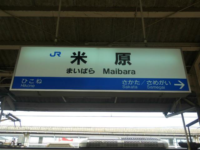 f:id:kabutoyama-tigers:20120605201328j:image