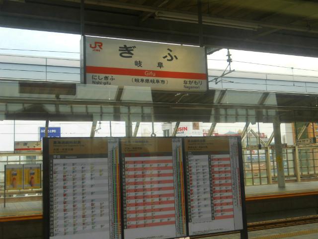 f:id:kabutoyama-tigers:20120605202157j:image