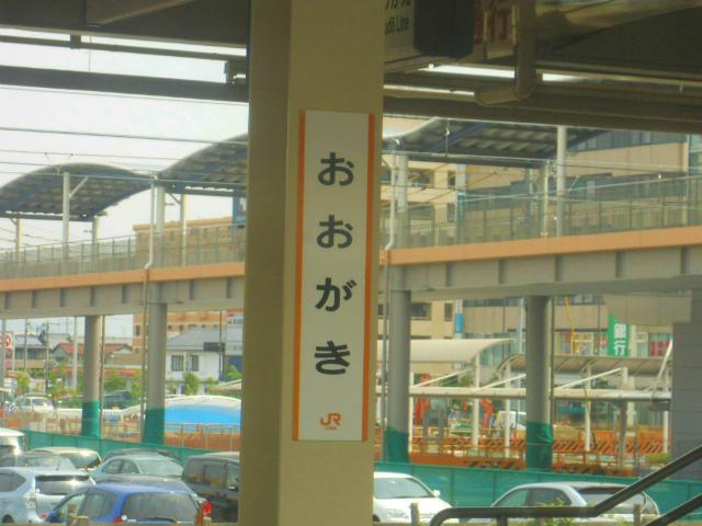f:id:kabutoyama-tigers:20120605202159j:image