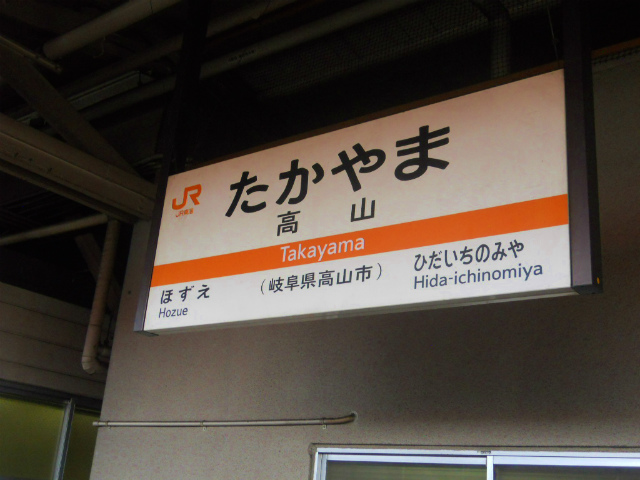 f:id:kabutoyama-tigers:20120605221059j:image