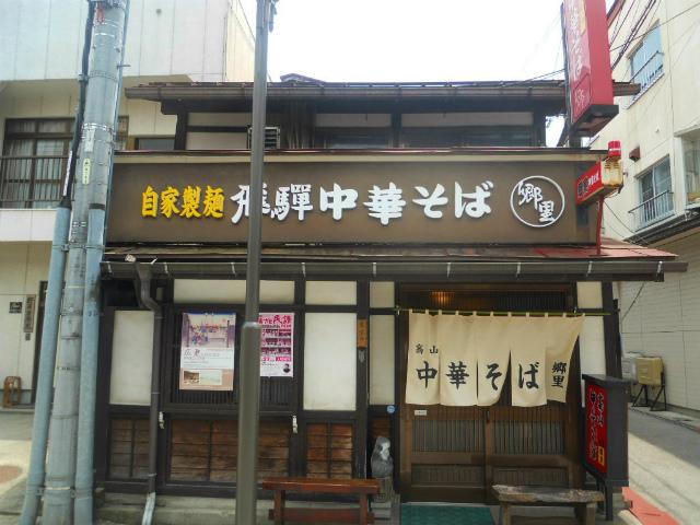 f:id:kabutoyama-tigers:20120606092524j:image