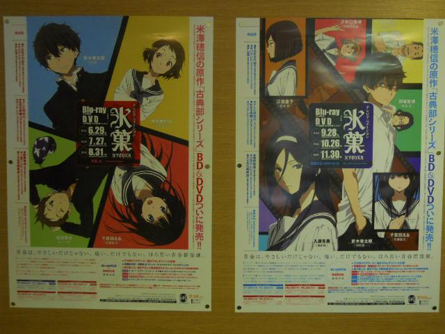 f:id:kabutoyama-tigers:20120606093145j:image