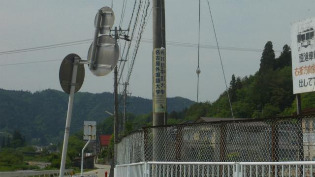 f:id:kabutoyama-tigers:20120618211655j:image