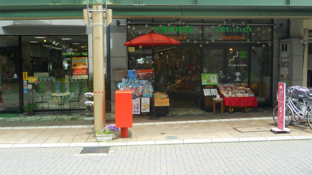 f:id:kabutoyama-tigers:20120619193331j:image