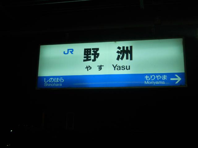 f:id:kabutoyama-tigers:20120619195709j:image