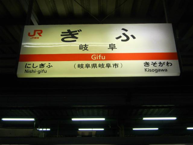 f:id:kabutoyama-tigers:20120619195711j:image