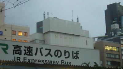 f:id:kabutoyama-tigers:20120626114701j:image