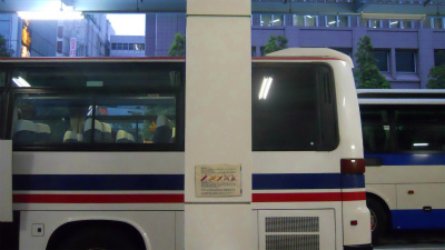 f:id:kabutoyama-tigers:20120626115133j:image
