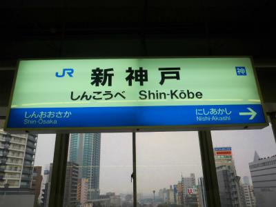 f:id:kabutoyama-tigers:20120627120216j:image