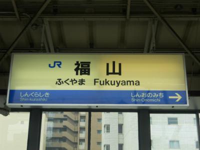 f:id:kabutoyama-tigers:20120627120641j:image