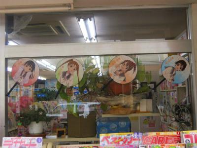 f:id:kabutoyama-tigers:20120627122042j:image