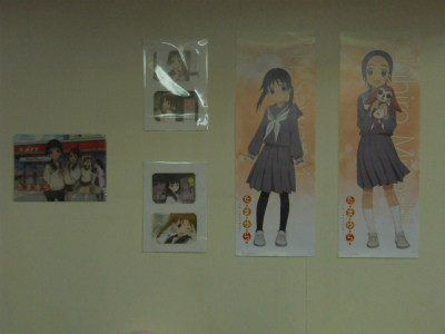 f:id:kabutoyama-tigers:20120627133837j:image