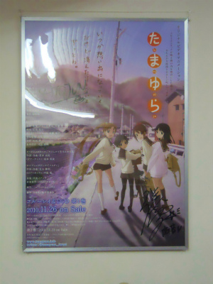 f:id:kabutoyama-tigers:20120627133841j:image