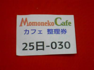 f:id:kabutoyama-tigers:20120627134223j:image