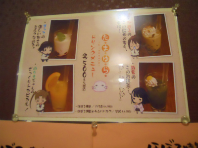 f:id:kabutoyama-tigers:20120627141621j:image