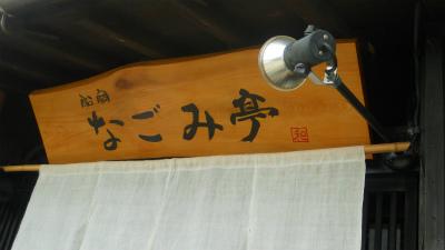 f:id:kabutoyama-tigers:20120627142408j:image
