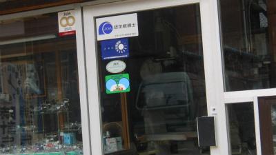 f:id:kabutoyama-tigers:20120627210350j:image