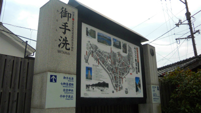 f:id:kabutoyama-tigers:20120701090732j:image