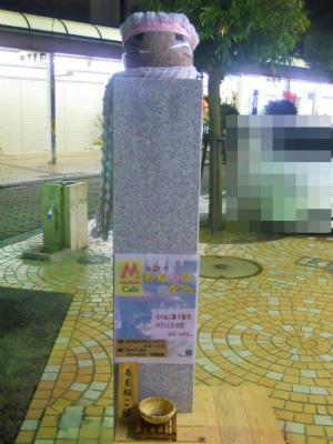 f:id:kabutoyama-tigers:20120701091657j:image