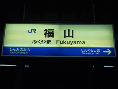 f:id:kabutoyama-tigers:20120701093406j:image