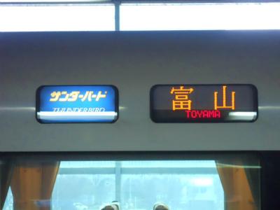 f:id:kabutoyama-tigers:20120704154756j:image
