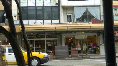 f:id:kabutoyama-tigers:20120705151932j:image