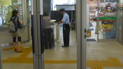 f:id:kabutoyama-tigers:20120710141750j:image