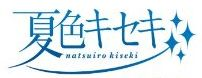 f:id:kabutoyama-tigers:20120711113133j:image