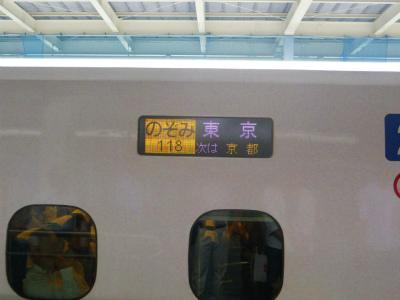 f:id:kabutoyama-tigers:20120711120924j:image