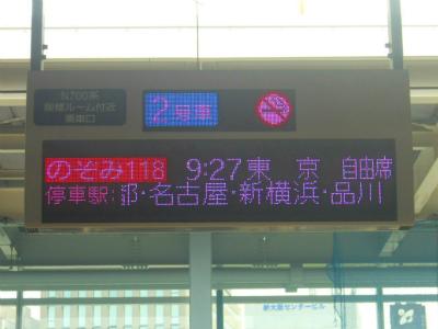 f:id:kabutoyama-tigers:20120711120925j:image