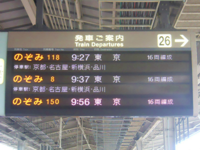 f:id:kabutoyama-tigers:20120711120926j:image