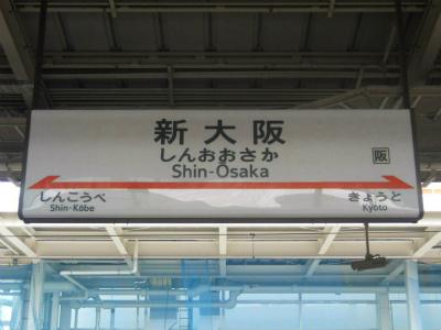 f:id:kabutoyama-tigers:20120711120927j:image