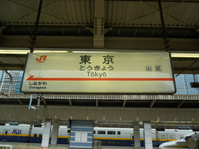 f:id:kabutoyama-tigers:20120711121025j:image