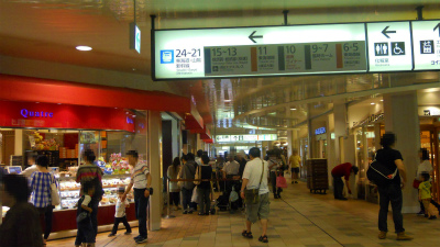 f:id:kabutoyama-tigers:20120711130332j:image