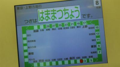 f:id:kabutoyama-tigers:20120711130710j:image