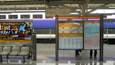 f:id:kabutoyama-tigers:20120712125358j:image