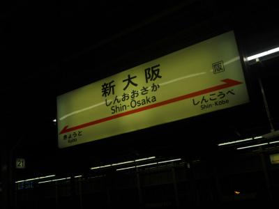 f:id:kabutoyama-tigers:20120713113131j:image