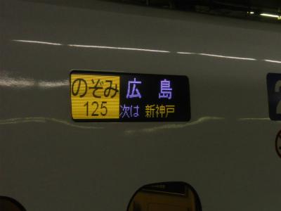 f:id:kabutoyama-tigers:20120713113132j:image