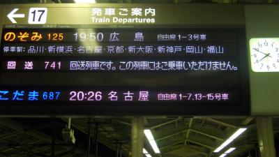 f:id:kabutoyama-tigers:20120713113133j:image