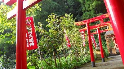 f:id:kabutoyama-tigers:20120718184548j:image