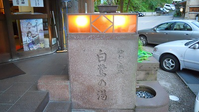f:id:kabutoyama-tigers:20120718190431j:image