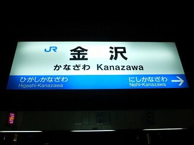 f:id:kabutoyama-tigers:20120718190942j:image