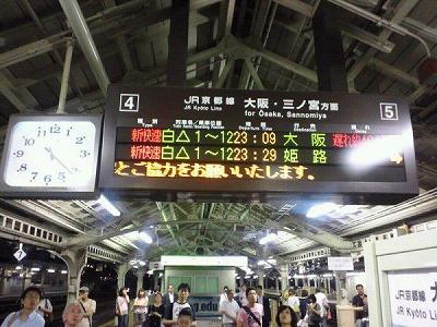 f:id:kabutoyama-tigers:20120718191009j:image