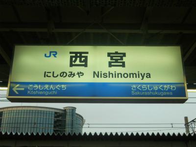 f:id:kabutoyama-tigers:20120723150702j:image