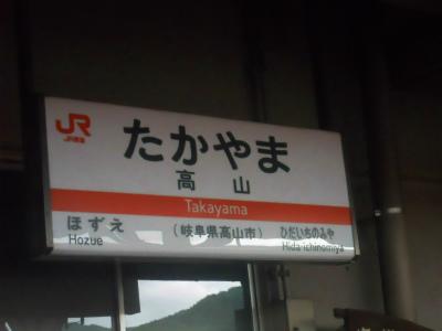 f:id:kabutoyama-tigers:20120723153654j:image