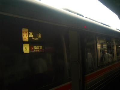 f:id:kabutoyama-tigers:20120723153655j:image