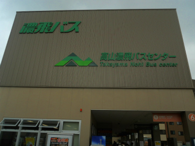 f:id:kabutoyama-tigers:20120723154532j:image