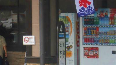 f:id:kabutoyama-tigers:20120723160935j:image