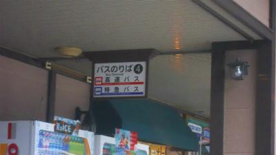 f:id:kabutoyama-tigers:20120723165324j:image