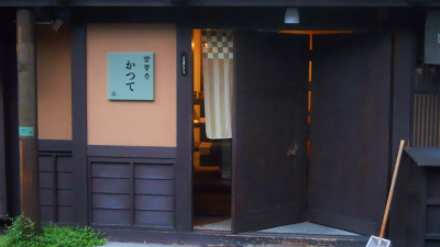 f:id:kabutoyama-tigers:20120724192134j:image